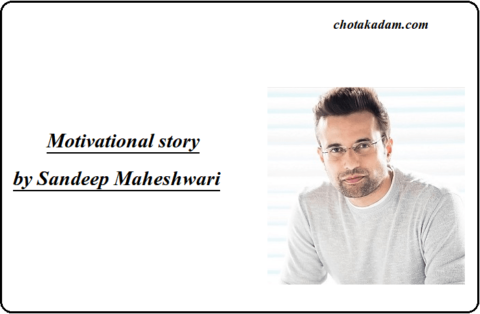 Motivational story by Sandeep Maheshwari